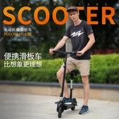 滑板車帕頓電動滑板車可折疊代步車兩輪代駕自行車鋰電池上班便攜電動車