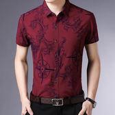 短袖印花襯衫男 夏季薄款男士短袖襯衫商務男裝襯衣修身短袖襯衣流行上衣《印象精品》t4168