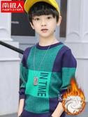 男童毛衣套頭秋冬款加厚兒童韓版打底針織衫中大童加絨圓領洋氣潮 Korea時尚記