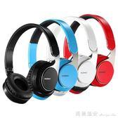 頭戴式耳機 S8無線藍牙耳機頭戴式手機電腦音樂重低音插卡耳麥 瑪麗蓮安