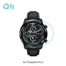 【愛瘋潮】Qii Ticwatch Pro 3 玻璃貼 (兩片裝) 手錶保護貼 鋼化貼
