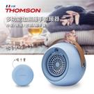 THOMSON 多功能加濕暖手涼暖器 TM-SAW21F