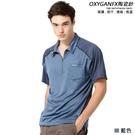【SAMLIX 山力士】男 短袖陶瓷紗排汗衫(#SP107藍色.灰色)