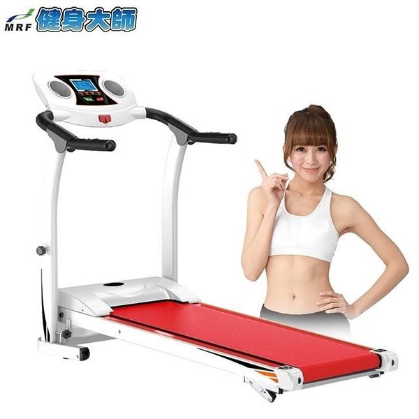 【南紡購物中心】健身大師—雕塑者科技減震電動跑步機