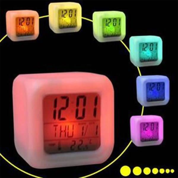 BO雜貨【SV9644】七彩變色鬧鐘 方塊鐘 溫度計 時間 日期 LED靜音小夜燈 多功能萬年曆 貪睡鬧鐘