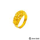 Jove Gold漾金飾 迎春花黃金戒指