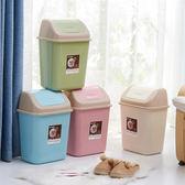 雙12鉅惠 客廳廚房廁所垃圾桶家用翻蓋式大號衛生間帶蓋廢紙簍塑料桶
