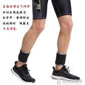 負重沙袋沙袋負重綁手綁腿隱形超薄鋼板可調節男女鉛塊護腕跑步健身裝備 igo快意購物網