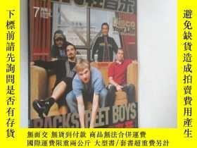 二手書博民逛書店Hit輕音樂罕見2005年7月號上Y19945