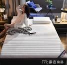 床墊乳膠床墊軟墊加厚海綿榻榻米墊子單人學生宿舍床褥子租房專用墊被YYS 【快速出貨】