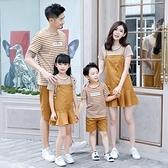 親子裝春裝加大尺碼新款潮洋氣母女連身裙母子套裝一家三口四口夏季裝