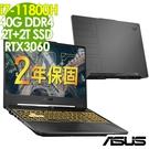 【現貨】ASUS TUF FX506HM-0042A11800H (i7-11800H/8G+32G/2TSSD+2TSSD/RTX3060 6G/15.6FHD/144Hz/W10)特仕