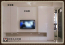 【歐雅 系統家具 】電視櫃...