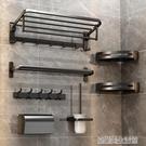 免打孔黑色毛巾架桿太空鋁浴室衛生間置物浴巾掛架壁掛式衛浴廁所