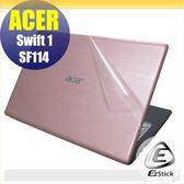 【Ezstick】ACER Swift 1 SF114-31 專用 二代透氣機身保護貼(含上蓋貼、鍵盤週圍貼)DIY 包膜