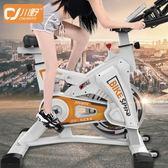 動感單車家用健身車跑步自行車室內帶音樂腳踏車運動健身器材BL 免運直出 交換禮物