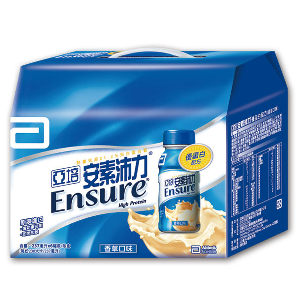 亞培 安素沛力 禮盒-香草口味 (237ml*6瓶 ) 【杏一】