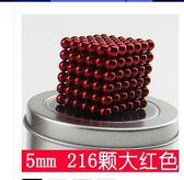 5mm魔力磁力球成人減壓磁鐵球套裝兒童益智磁鐵史努比【折現卷+85折】