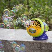 春季上新 Gazillion泡泡水安全無毒全自動電動泡泡機舞臺婚慶 兒童吹泡泡