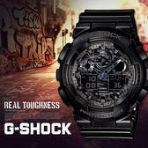 【人文行旅】G-SHOCK   GA-100CF-1ADR CASIO 卡西歐 手錶