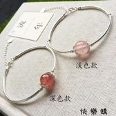 925純銀極細招桃花簡約生日禮物