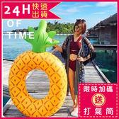 梨卡★現貨 -【贈腳踩打氣筒】 夏日沙灘泳池玩水必備水果系列鳳梨造型特色充氣鳳梨游泳圈M088