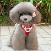 中大尺碼 狗狗牽引繩狗鏈子 小型犬泰迪比熊胸背帶狗鏈條 zq241【每日三C】
