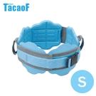 日本幸和TacaoF-入浴介護帶-S