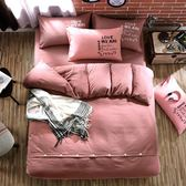 四件套全棉純棉純色床單被套三件套床上用品1.8m床被罩1.5米雙人4     蜜拉貝爾