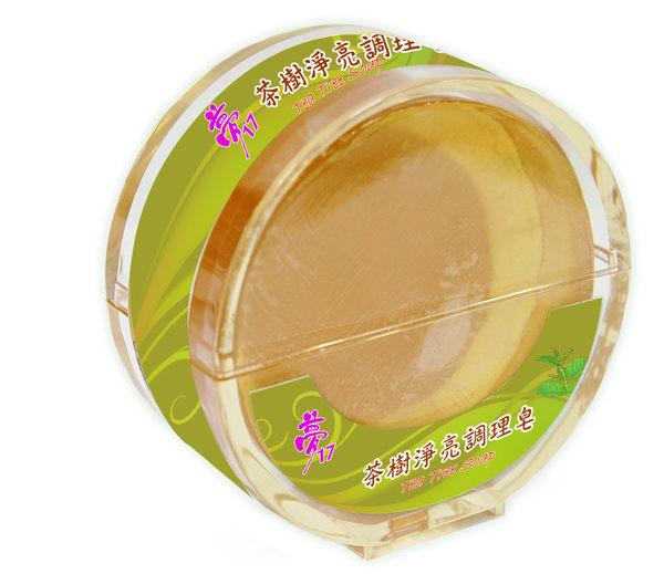 夢17茶樹抗菌調理皂120g【台安藥妝】