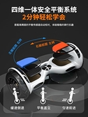 平衡車 領奧電動自平衡車兒童智能學生體感10寸雙輪成年平行 晶彩 99免運