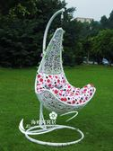 吊籃 室內休閑戶外藤椅搖椅秋千吊欄 單人楓葉吊椅陽台椅鳥巢挂椅