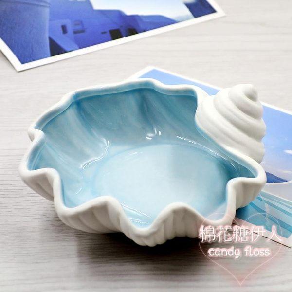 客廳創意個性歐式酒柜陶瓷螺工藝擺件LVV3121【棉花糖伊人】