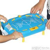 桌面足球 桌上游戲兒童足球機親子互動彈射玩具3-6周歲雙人桌面益智對戰臺 JD 玩趣3C