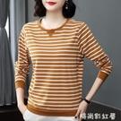 純棉長袖t恤女 寬鬆2020春裝夏新款大碼條紋上衣中老年媽媽打底衫「時尚彩紅屋」