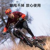 機車手機支架自行車手機固定架防震騎行公路摩托車山地電動電瓶麥吉良品