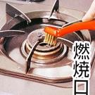 日本製 瓦斯爐清潔刷組 附小尖錐 清潔刷 爐台刷 灶台刷 瓦斯刷 鐵刷【SV8473】BO雜貨