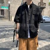 港風ins短袖襯衫男夏季日系休閒工裝襯衣潮流潮牌寬鬆五分袖外套 滿天星