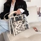 果凍包 手提包 夏天大容量透明果凍包包女2021新款時尚洋氣手提包子母單肩托特包