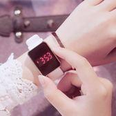 手錶 2018新款電子考試手錶男女學生韓版簡約潮流方形led學院風 尾牙