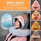 卡通U型枕連帽靠枕脖子護頸枕旅行坐車u形頭枕護頸椎神器可愛枕頭