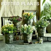 新年大促美式復古做舊仿真植物假花盆栽陶瓷多肉套裝家居綠植裝飾品擺件設 森活雜貨