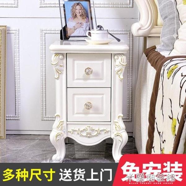 床頭櫃 迷你歐式床頭柜實木白色烤漆收納柜子臥室小戶型床邊柜床頭置物架 快速出貨