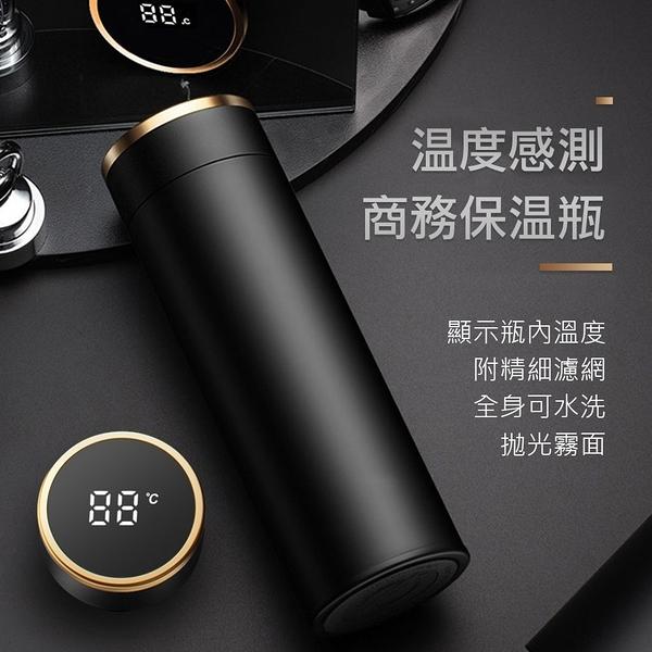 智能LED溫度顯示 304不銹鋼 保溫杯 水壺 保溫瓶 450ML 自動溫度感應