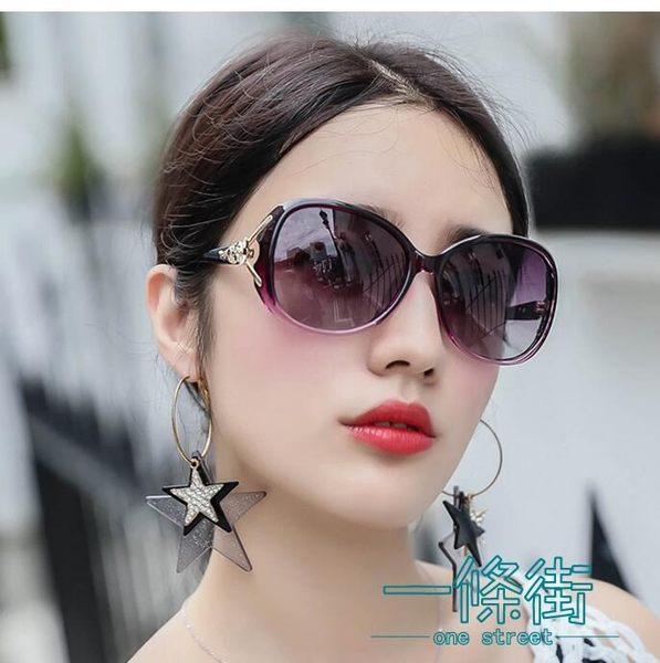 太陽鏡女潮2018新款墨鏡女士圓臉大框開車眼鏡【一條街】