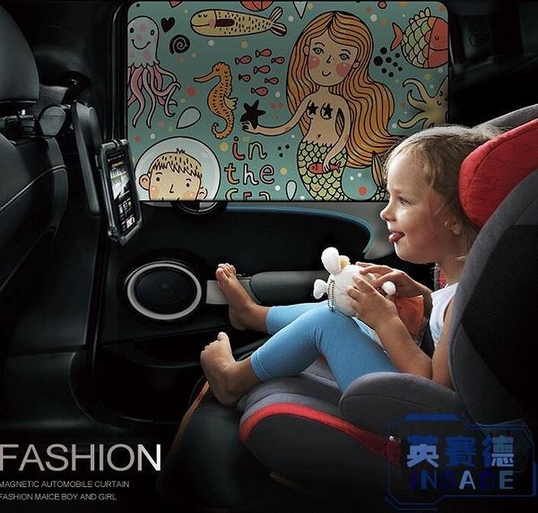 車窗磁吸式防曬隔熱布罩遮陽擋側擋遮陽板汽車遮陽簾【英賽德3C數碼館】