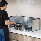 居家家煤氣灶鍍鋅擋油板隔熱板廚房炒菜隔油板家用灶臺防濺油擋板 韓小姐的衣櫥