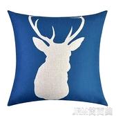 北歐棉麻沙發抱枕家用靠墊套辦公室椅子靠枕客廳簡約拆洗方枕腰靠 簡而美
