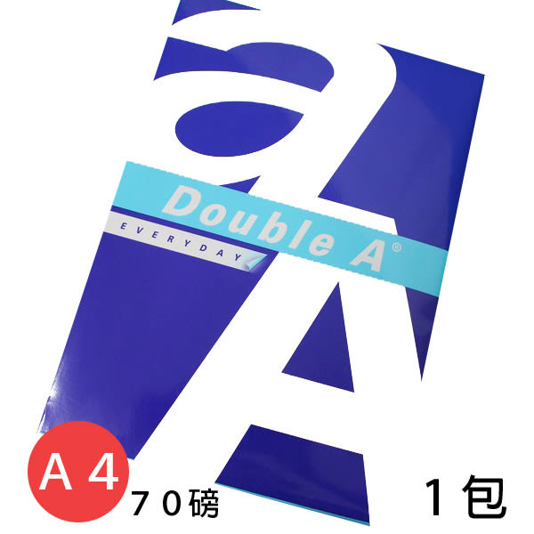 Double A A4影印紙 A&a 白色影印紙(70磅)/一包500張入 70磅影印紙