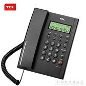 TCL79有線電話機座機顯示免提家用辦公固話酒店賓館客房專用 科炫數位